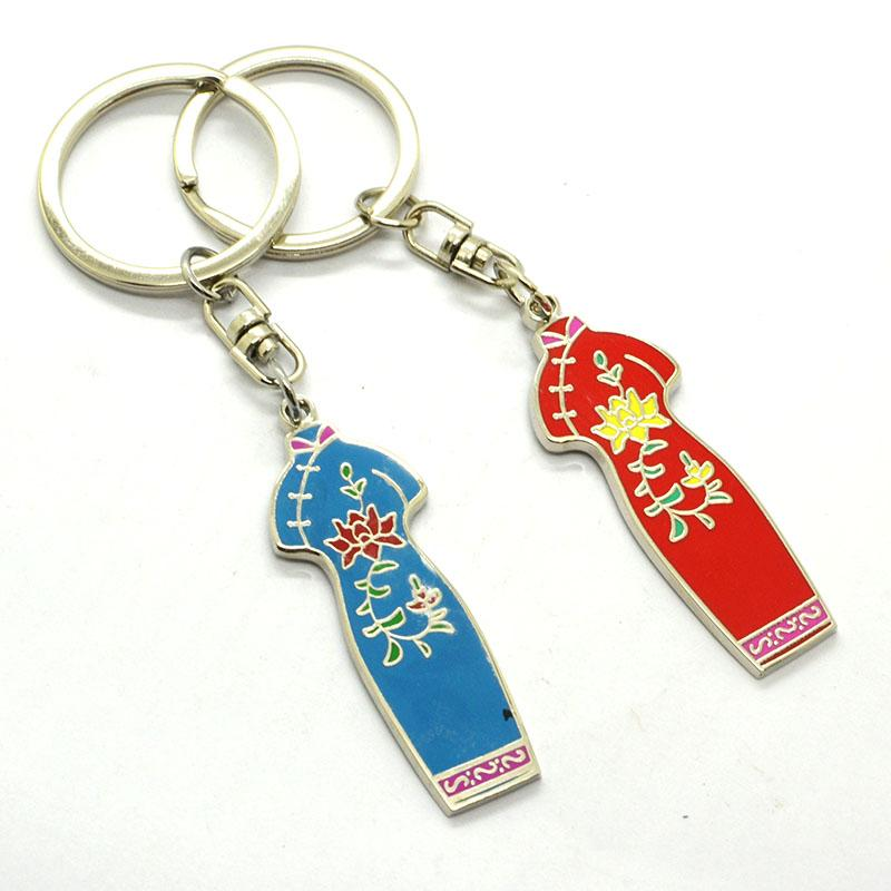 Chinese Clothes Keychain