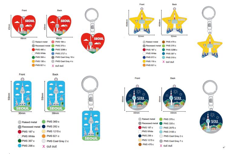 Korea customer keychain design artwork