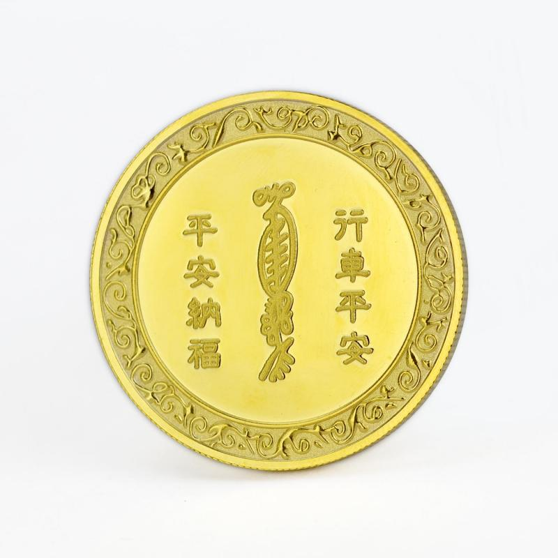 Metal Coin
