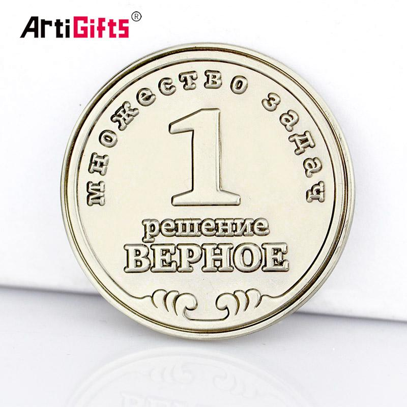 Artigifts coin