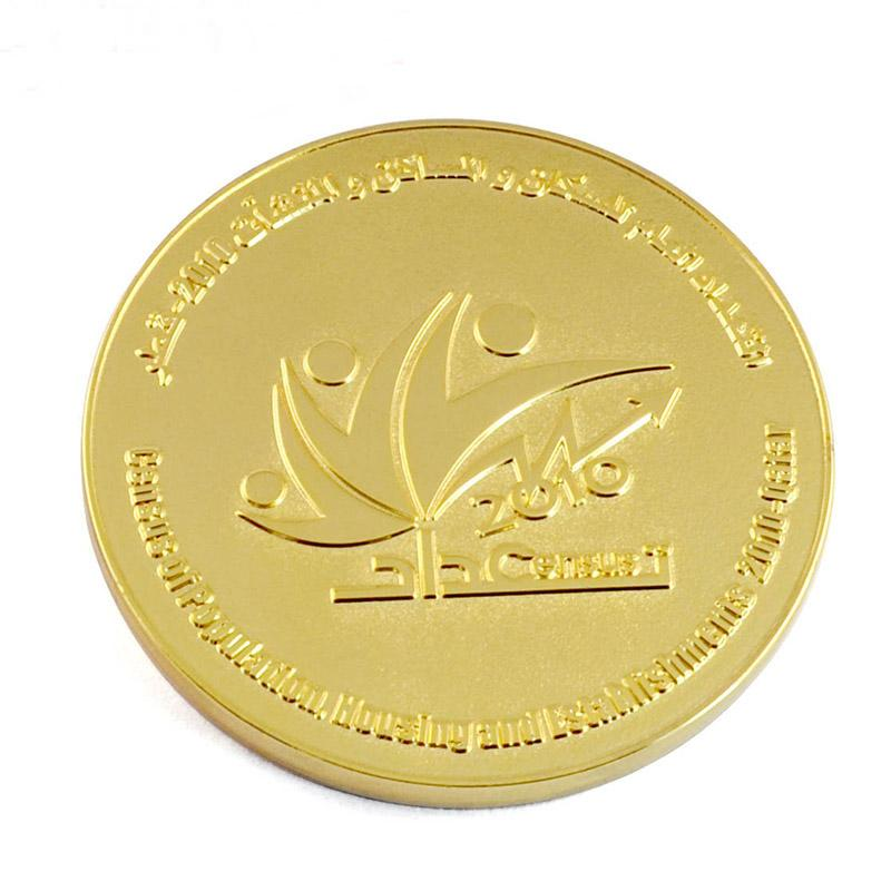 Metal Plated Gold Coin