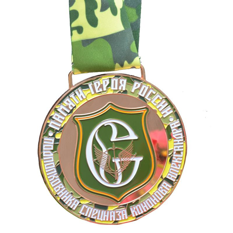 Metal Military Coin Medal With Ribbon