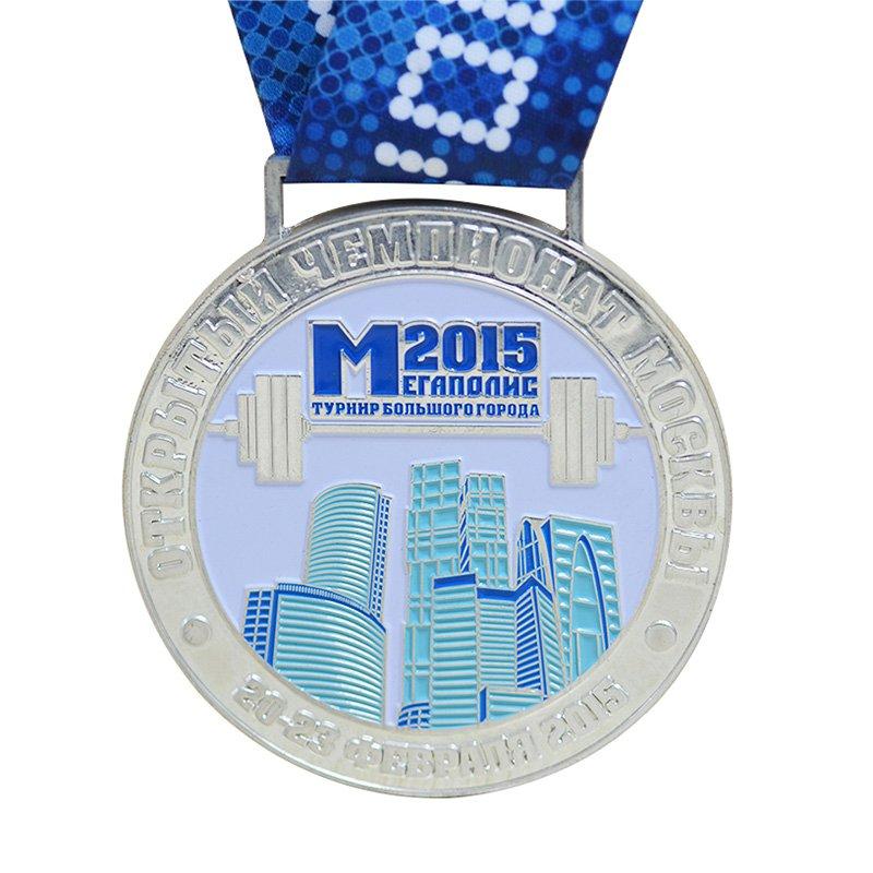 Custom Metal Medal Award Blank Award Medal And Ribbon - Medals