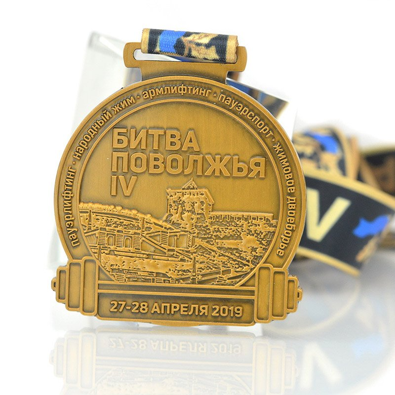 Manufacturer Of Medal Supplier Metal Medals
