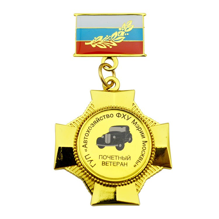 Army Commendation Medal Award Honor Medal