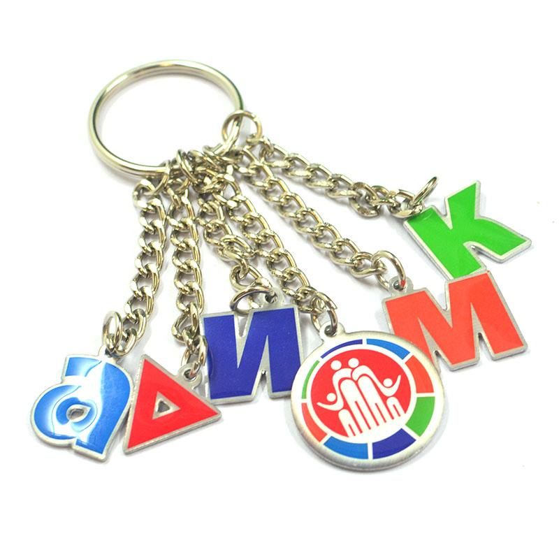 Promotional Cheap Metal House Keychain