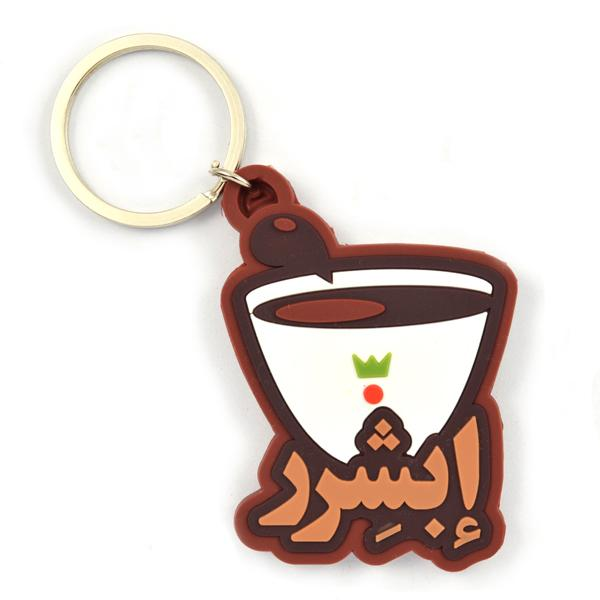 Artigifts promotional soft pvc key chain