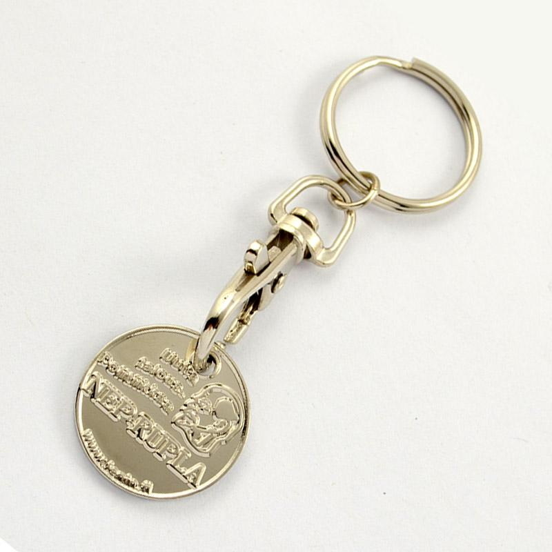 Promotional trolley coin keychain custom logo