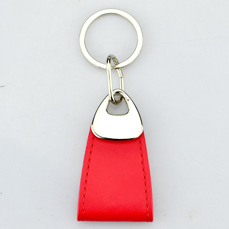 No Minimum Order Custom Leather Keychain Design Maker