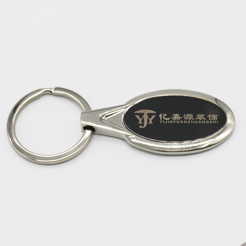 Company Logo Business Keyrings