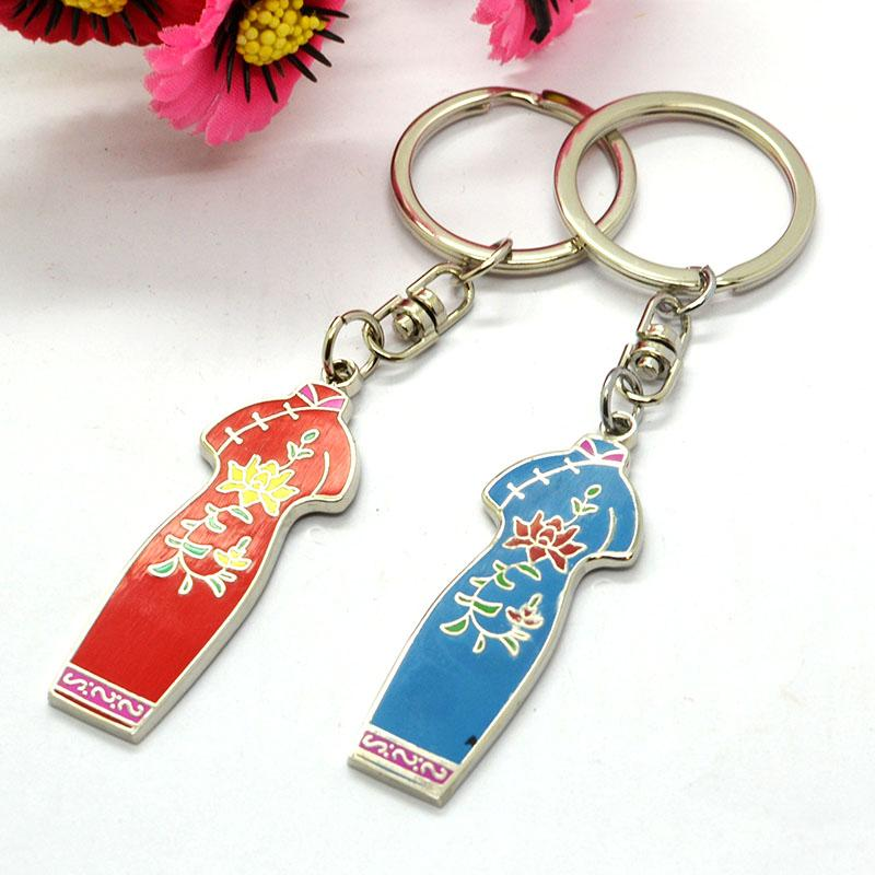 Key Chain Maker Custom High Quality Chinese Clothes Keychain
