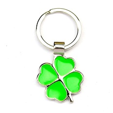 No Minimum Custom Metal Enamel Keychain Clover Key Ring Logo