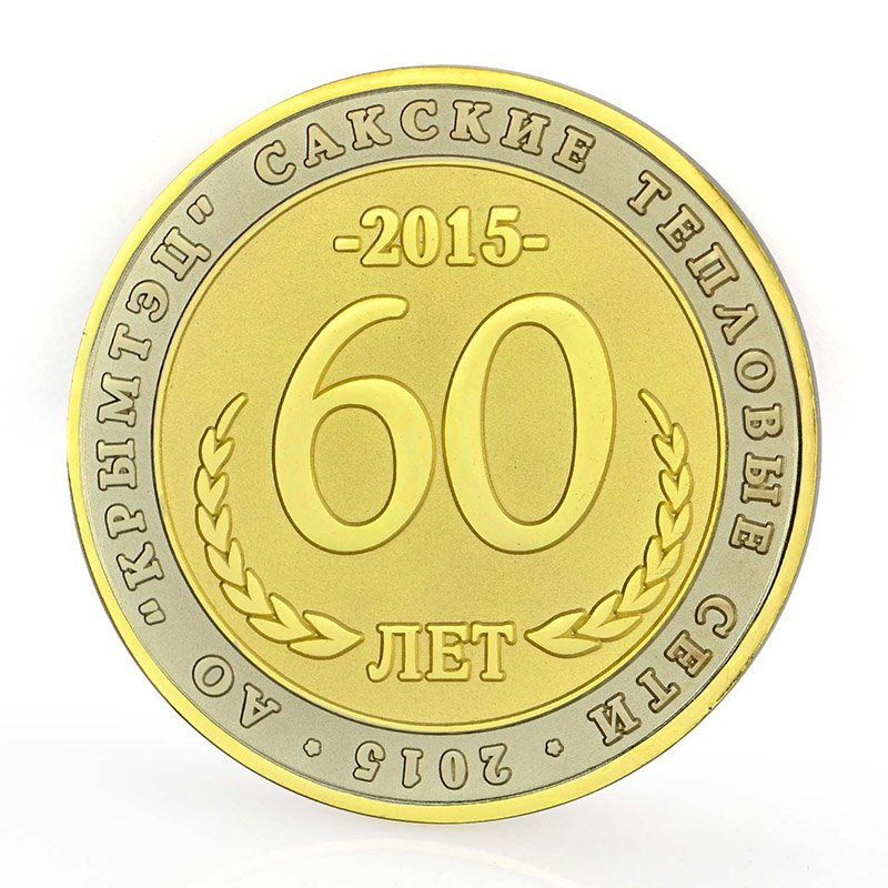 Bulk Cheap Custom Gold Metal Souvenir Euro Coin 2 Pound Coin