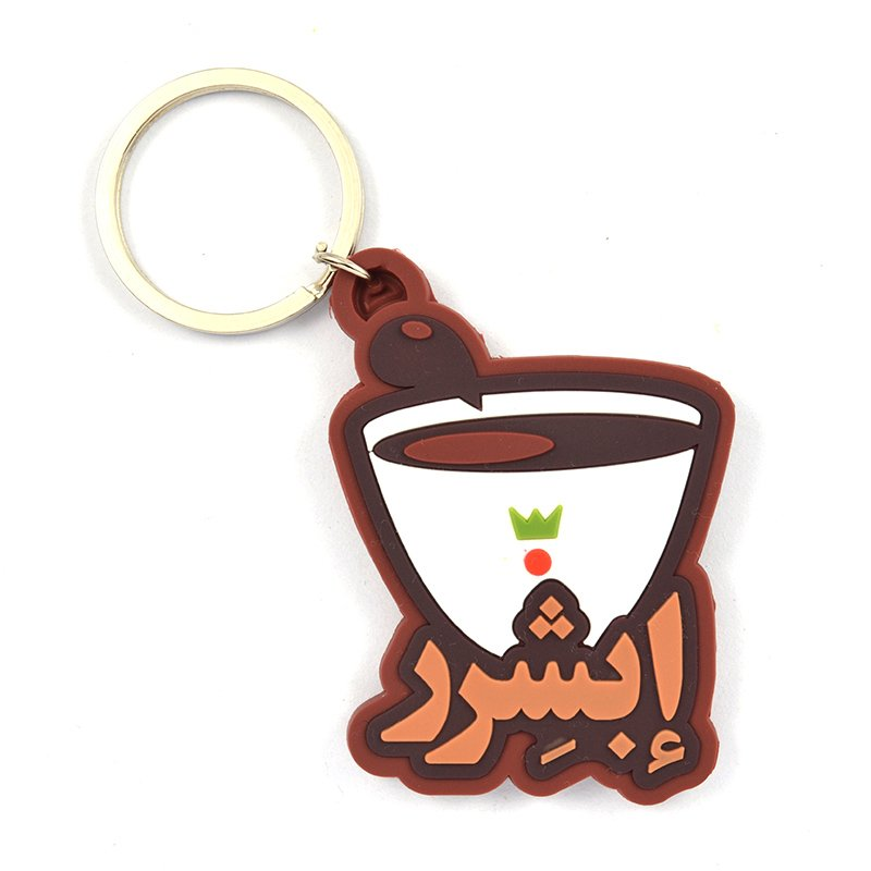 Custom Logo Keychains No Minimum Soft Pvc Rubber Key Chain