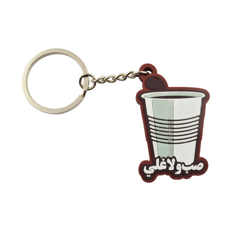 Oem Custom Souvenir Keychains Wholesale Pvc Key Chain Ring