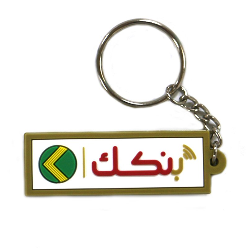 Custom Key Holder Plastic Keychain Rubber Soft Pvc Key Chain