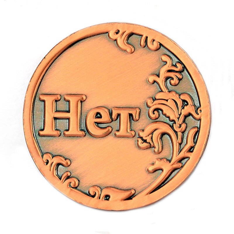 Coin Shop Sale Die Cast 3D Engraved Metal Copper Souvenir Coins