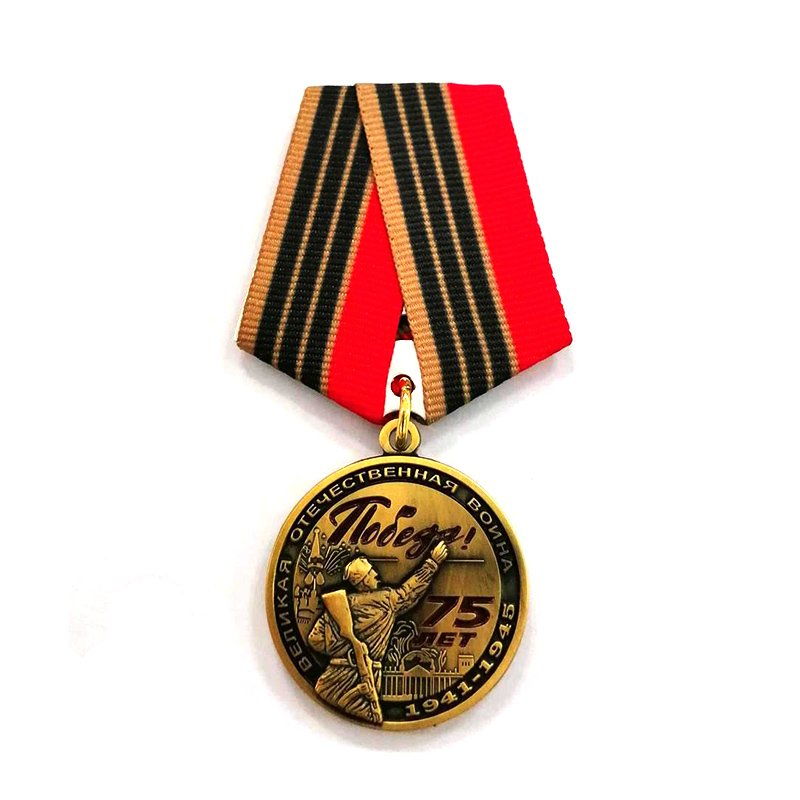 Military Medals And Ribbons Cheap Custom 3D Metal Army Award