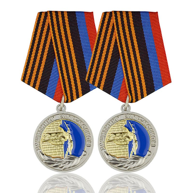 Canadian Military Medals Achievement Medal Metal Plated Award